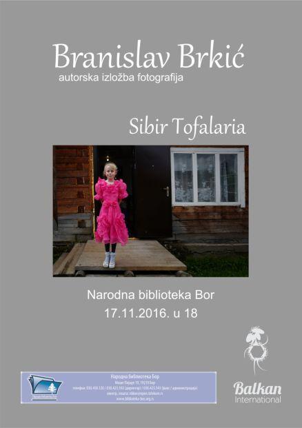 plakat-bane-brkic-1